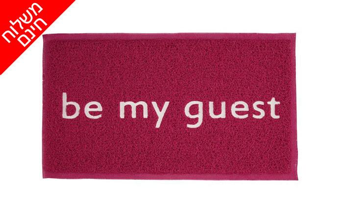 14 שטיח כניסה לבית - משלוח חינם!
