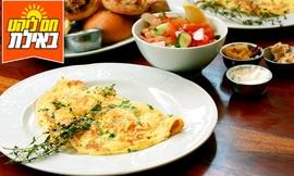 ארוחת בוקר זוגית-מסעדת חוף ממן