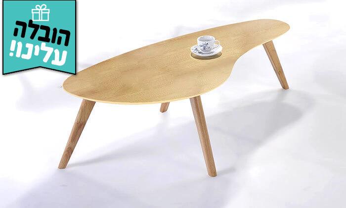 4 שמרת הזורע: שולחן סלון - משלוח חינם!