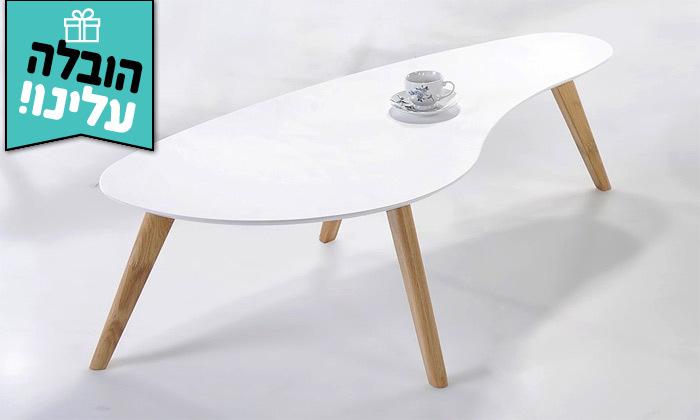 6 שמרת הזורע: שולחן סלון - משלוח חינם