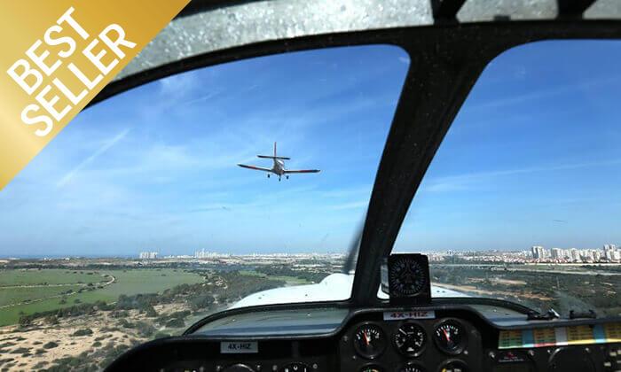 4 הטסת מטוס בליווי מדריך עם iFly, ראשון לציון