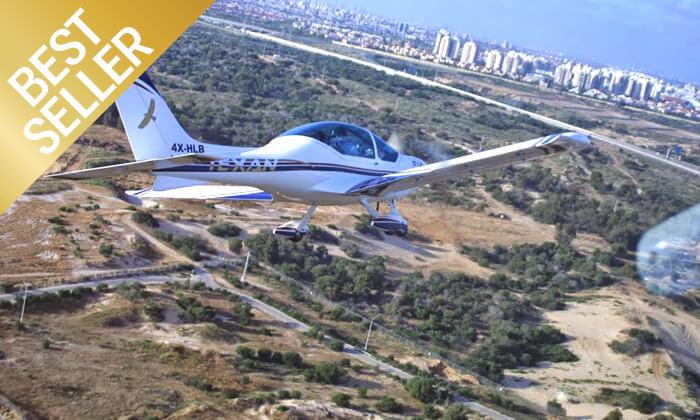 7 הטסת מטוס בליווי מדריך עם iFly, ראשון לציון