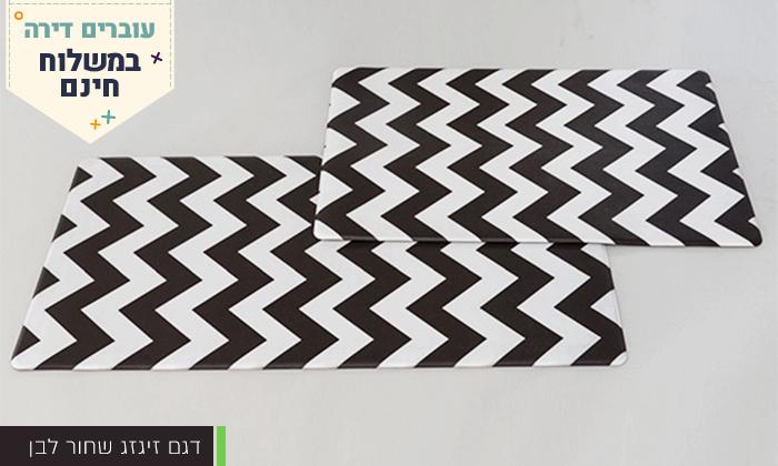 6 זוג שטיחוני PVC בדגמים לבחירה - משלוח חינם