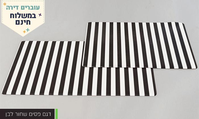 7 זוג שטיחוני PVC בדגמים לבחירה - משלוח חינם