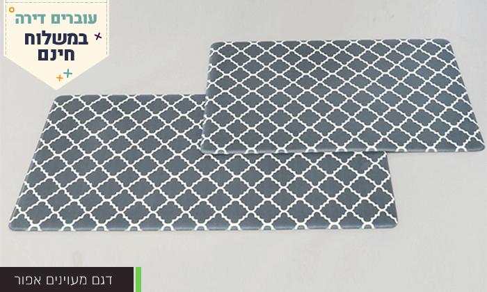 10 זוג שטיחוני PVC בדגמים לבחירה - משלוח חינם