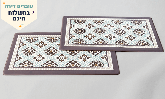 13 זוג שטיחוני PVC בדגמים לבחירה - משלוח חינם