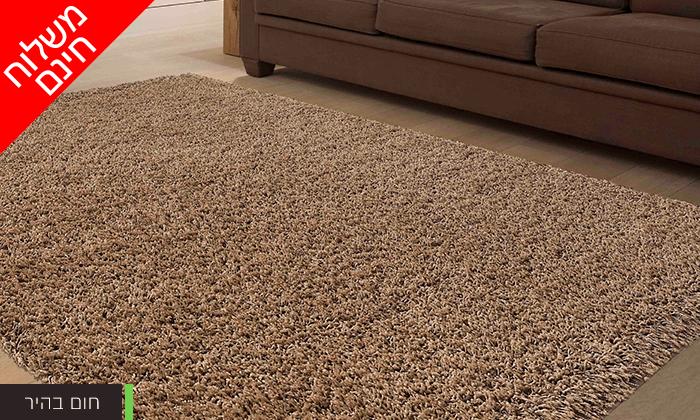 4 שטיח שאגי לסלון - משלוח חינם