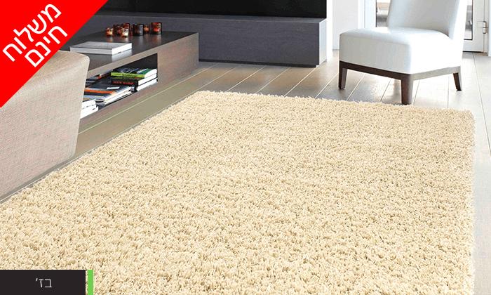 3 שטיח שאגי לסלון - משלוח חינם
