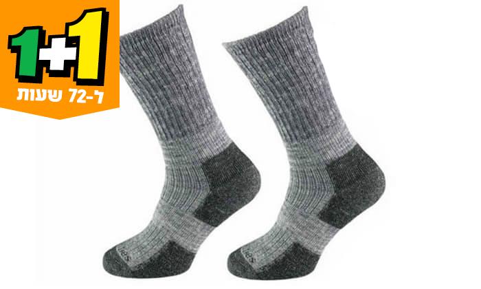 2 1+1 לזמן מוגבל: שני זוגות גרביים תרמיים HomeTown