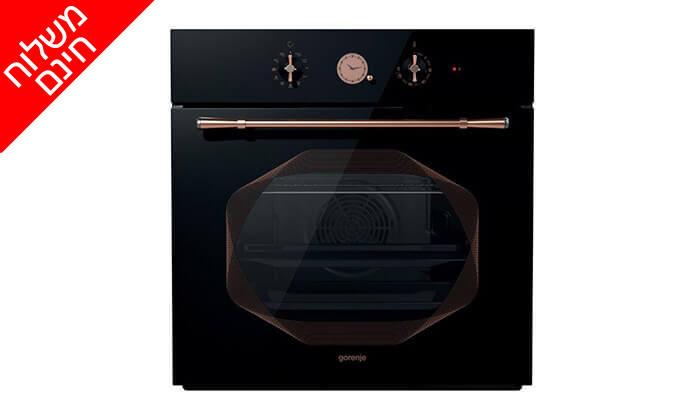 2 תנור בנוי בעיצוב רטרו של GORENJE - משלוח חינם!
