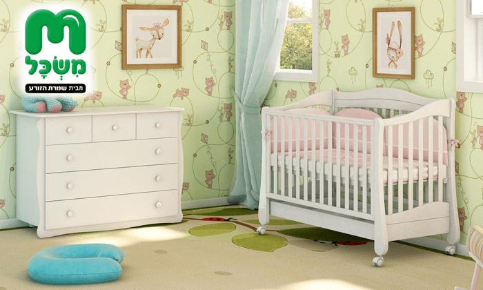 2 ריהוט לחדר תינוקות 'משכל' - דגם קצפת