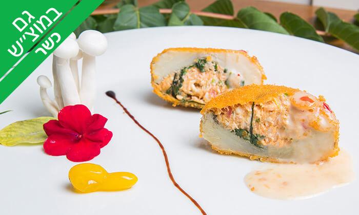 3 ארוחת שף זוגית בפסקדוס, מסעדת דגים כשרה למהדרין בירושלים