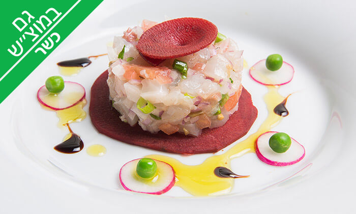11 ארוחת שף זוגית בפסקדוס, מסעדת דגים כשרה למהדרין בירושלים
