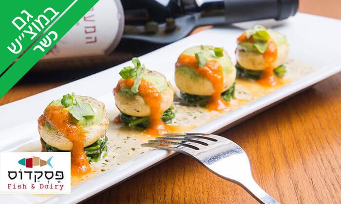2 ארוחת שף זוגית בפסקדוס, מסעדת דגים כשרה למהדרין בירושלים