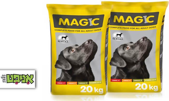 2 מזון יבש לכלב MAGIC