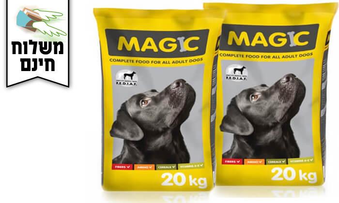 3 מזון יבש לכלב MAGIC - משלוח חינם!