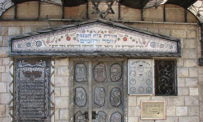 8 שוק מחנה יהודה בירושלים - סיור טעמים