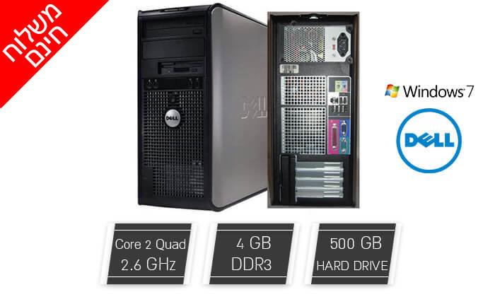 2 מחשב נייח DELL - משלוח חינם!