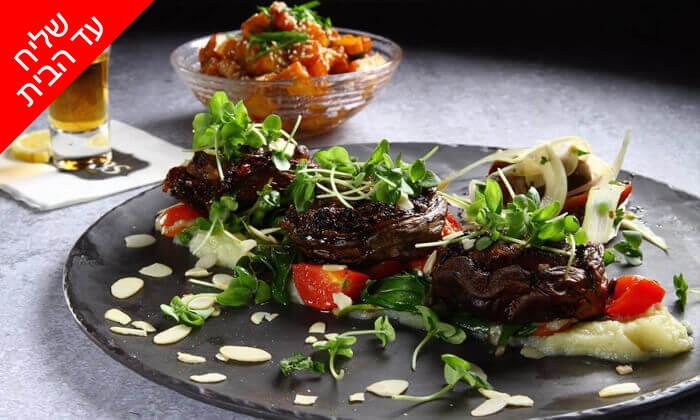 4 ארוחת בשרים משפחתית ממסעדת הבשרים הכשרה ריבס - משלוח חינם באשדוד