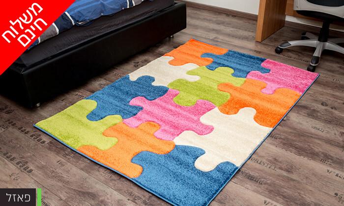 6 שטיחי ילדים - משלוח חינם!
