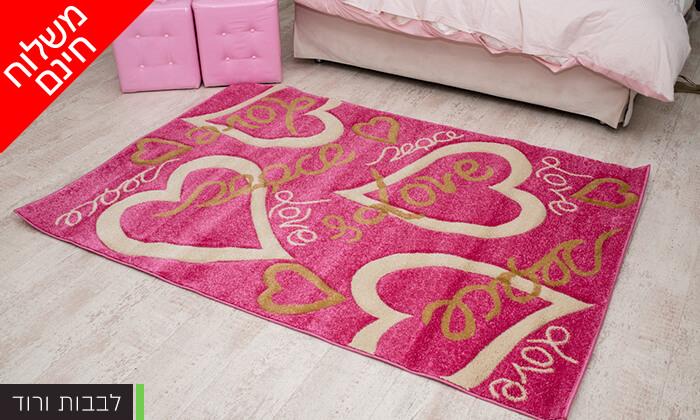 7 שטיחי ילדים - משלוח חינם!