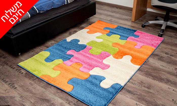 7 שטיחי ילדים - משלוח חינם