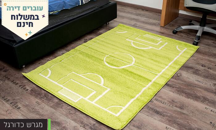 3 שטיחי ילדים - משלוח חינם