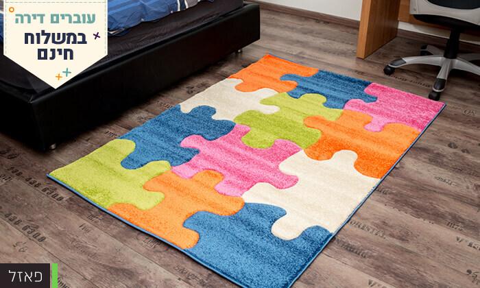 4 שטיחי ילדים - משלוח חינם