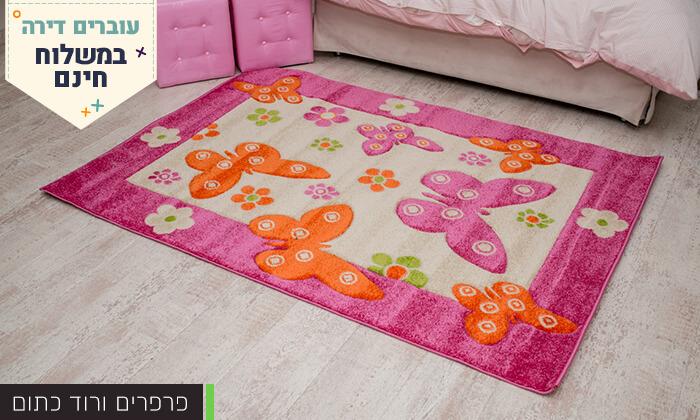 6 שטיחי ילדים - משלוח חינם