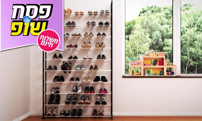 3 ארון לאחסון נעליים - משלוח חינם