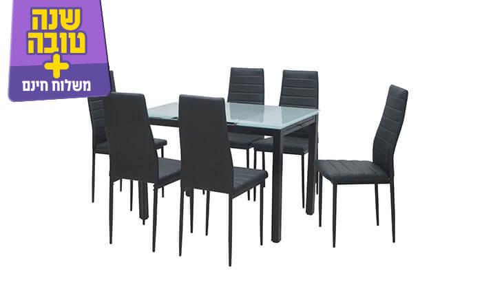 2 פינת אוכל עם 6 כיסאות Homax, דגםטורינו - משלוח חינם