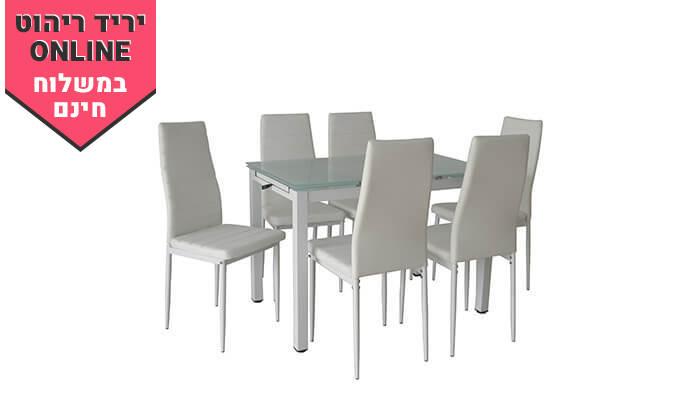 3 פינת אוכל עם 6 כיסאות Homax, דגםטורינו - משלוח חינם