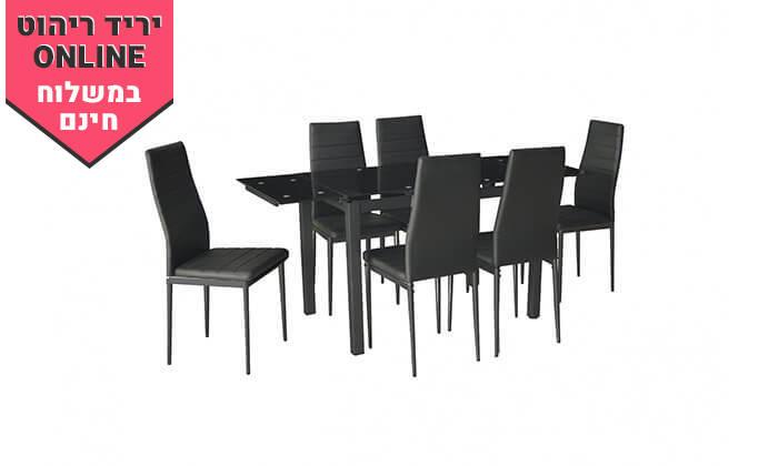 4 פינת אוכל עם 6 כיסאות Homax, דגםטורינו - משלוח חינם
