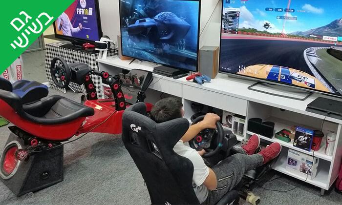 4 משחק מציאות מדומה או סימולטור בקניון מגדל העמק