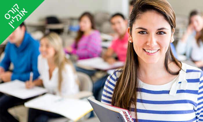 2 לימוד אנגלית עם אוניברסיטת קיימברידג'