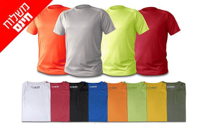 2 מארז 5 חולצות Dri-Fit - משלוח חינם