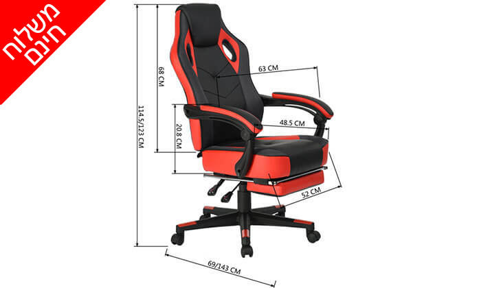 7 כסא גיימרים מתכוונן עם הדום נשלף - משלוח חינם!