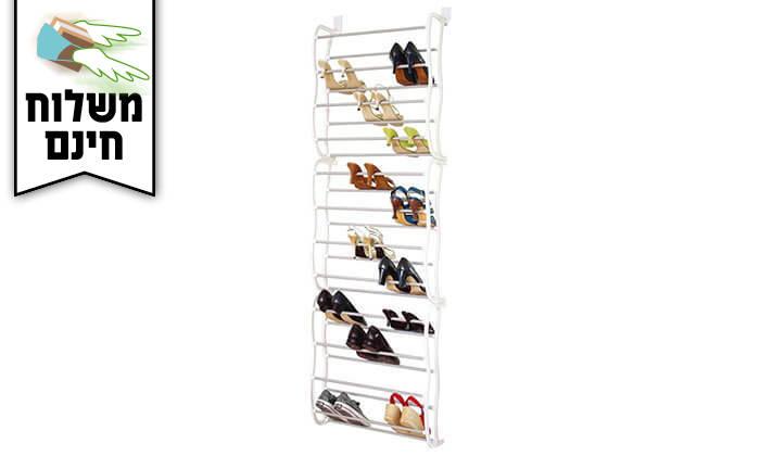5 מעמד נעליים מודולרי - משלוח חינם