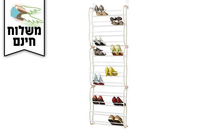 6 מעמד נעליים מודולרי - משלוח חינם