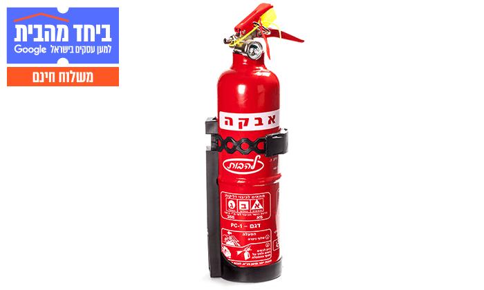 5 מטף כיבוי אש לרכב ולבית כולל אופציה להוספת גלאי עשן- משלוח חינם