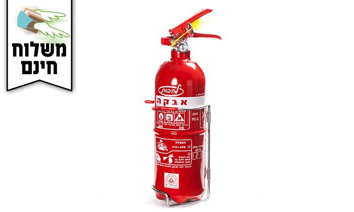4 מטף כיבוי אש לרכב ולבית כולל אופציה להוספת גלאי עשן - משלוח חינם