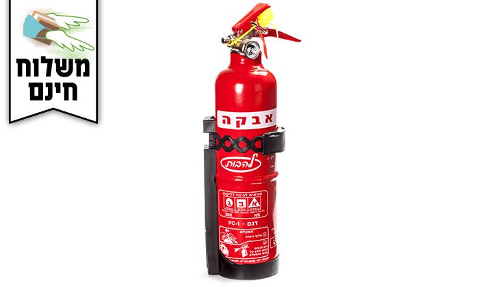 6 מטף כיבוי אש לרכב ולבית כולל אופציה להוספת גלאי עשן - משלוח חינם