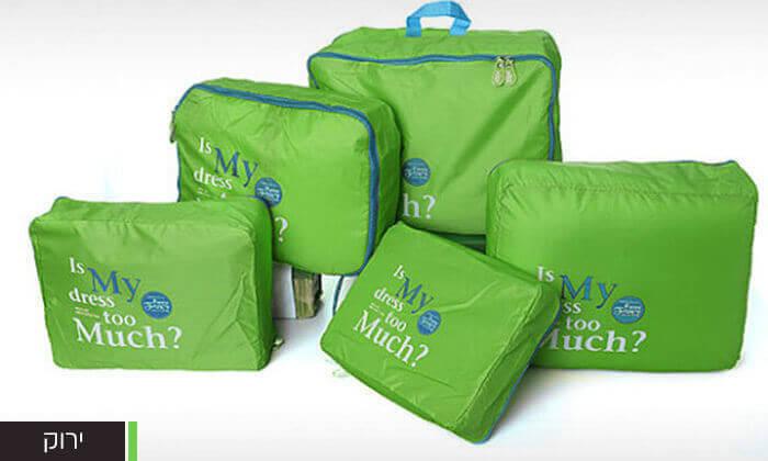3 סט למזוודה הכולל ארגוניות, משקל ותיק מסמכים