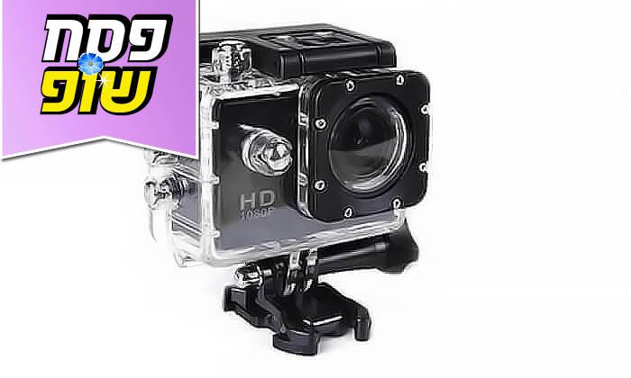 4 מצלמת אקסטרים Full HD -