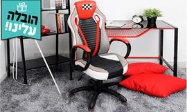 כסא בעיצוב מכונית מירוץ