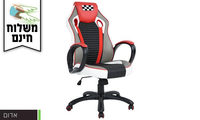 4 כסא בעיצוב מכונית מירוץ - משלוח חינם