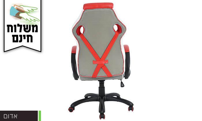 5 כסא בעיצוב מכונית מירוץ - משלוח חינם