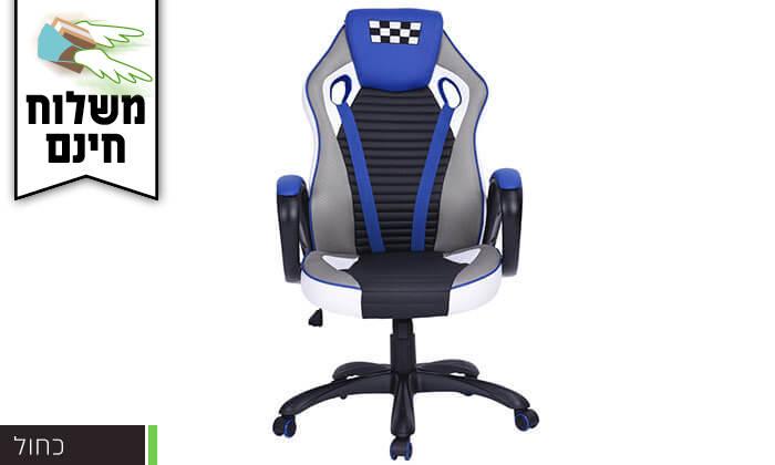 3 כסא בעיצוב מכונית מירוץ - משלוח חינם