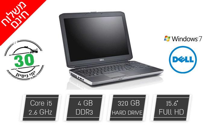 2 מחשב נייד Dell עם מסך 15.6 אינץ' - משלוח חינם