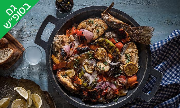 4 ארוחה זוגית במסעדת ג'קו מאכלי ים, רמת השרון
